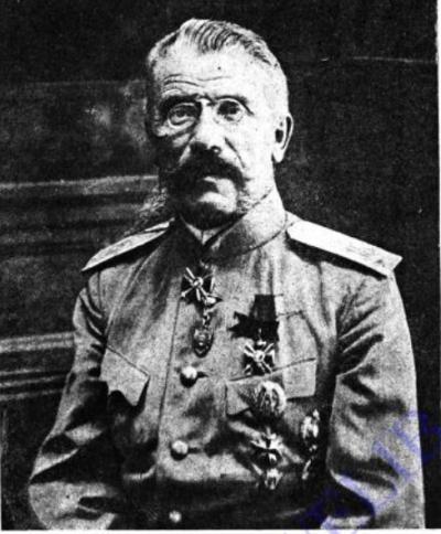 Форафонов Иван Николаевич.png